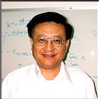 Profile photo of Teh-Lung Ku, expert at University of Southern California